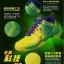 BS56 รองเท้าแบดมินตันสุดนุ่ม เบา Support ดีเยี่ยม thumbnail 1