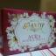 AURA DOUBLE WHITE thumbnail 32