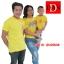 เสื้อเหลือง ประทับตราครองราชย์ 70ปี อกซ้าย thumbnail 3