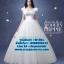 ชุดแต่งงาน แบบยาว w-061 Pre-order thumbnail 1