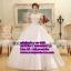 ชุดแต่งงานราคาถูก แบบสุ่ม ws-005 pre-order thumbnail 1