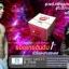 ครีมทาปาก + หัวนมชมพู ฺB pink 10 กระปุก thumbnail 1