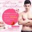 Aura Pink Two ครีมทาปากแดง ปากชมพู นมชมพู Lip & Nipple Cream thumbnail 70