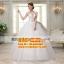 ชุดแต่งงานราคาถูก กระโปรงสุ่ม ws-069 pre-order thumbnail 1