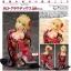 Nero Claudius: Kimono Ver thumbnail 5