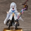 Fate/Grand Order Duel -collection figure- Vol.1 thumbnail 9