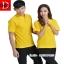 เสื้อโปโลจูติ TC สีเหลือง thumbnail 1