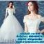 ชุดแต่งงาน แบบสุ่ม w-040 thumbnail 1