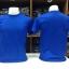 COTTON100% เบอร์20 เสื้อยืดแขนสั้น คอกลม สีน้ำเงิน thumbnail 2