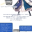 Fate/Grand Order Saber Wristwatch & Special Stand thumbnail 4