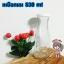 เหยือกนม 530 ml ลาย Ice Cold Dink thumbnail 4