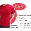COTTON100% เบอร์20 เสื้อยืดแขนสั้น คอกลม สีแดง thumbnail 1