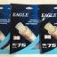 เอ็น Eagle BG75 Feelingดี ตบมันส์ thumbnail 1