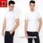 เสื้อโปโลจูติ TC สีขาว thumbnail 5