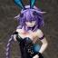 Purple Heart: Bunny Ver. thumbnail 4