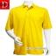 เสื้อโปโลจูติ TC สีเหลือง thumbnail 4