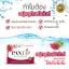 PANTIP WHITENING SOAP thumbnail 23