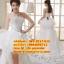 ชุดแต่งงานราคาถูก กระโปรงสั้นหน้ามีหางยาว ws-2017-015 pre-order thumbnail 1