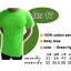 COTTON100% เบอร์20 เสื้อยืดแขนสั้น คอกลม สีเขียวตอง thumbnail 1