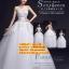 ชุดแต่งงานราคาถูก กระโปรงสุ่ม ws-126 pre-order thumbnail 1