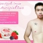 Aura Pink Two ครีมทาปากแดง ปากชมพู นมชมพู Lip & Nipple Cream thumbnail 203