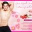 Aura Pink Two ครีมทาปากแดง ปากชมพู นมชมพู Lip & Nipple Cream thumbnail 79