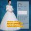 ชุดแต่งงานราคาถูก กระโปรงสุ่ม ws-061 pre-order thumbnail 1