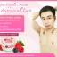 Aura Pink Two ครีมทาปากแดง ปากชมพู นมชมพู Lip & Nipple Cream thumbnail 73