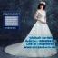 ชุดแต่งงาน แบบสุ่ม w-064 Pre-Order thumbnail 1