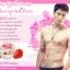 Aura Pink Two ครีมทาปากแดง ปากชมพู นมชมพู Lip & Nipple Cream thumbnail 72