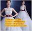 ชุดแต่งงานราคาถูก กระโปรงสุ่ม ws-056 pre-order thumbnail 1