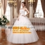 ชุดแต่งงานราคาถูก เกาะอก ws-123 pre-order thumbnail 1