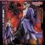 Shishio makoto 1/8 MEGAHOUSE thumbnail 2