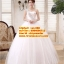 ชุดแต่งงานราคาถูก กระโปรงสุ่ม ws-088 pre-order thumbnail 1