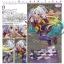 Shiro thumbnail 5