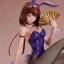 Sumire Kanzaki: Bunny Ver. thumbnail 4