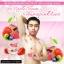 Aura Pink Two ครีมทาปากแดง ปากชมพู นมชมพู Lip & Nipple Cream thumbnail 58
