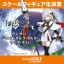 Lancer/Jeanne d'Arc Alter Santa Lily (ว่าง1) thumbnail 4