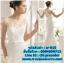 ชุดแต่งงาน แบบรัดรูป w-015 Pre-Order thumbnail 1