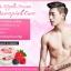 Aura Pink Two ครีมทาปากแดง ปากชมพู นมชมพู Lip & Nipple Cream thumbnail 83