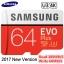 EVO Plus microSD Card 64GB ของแท้ประกันศูนย์ samsung thailand 10 ปี Class 10 U3 new version thumbnail 1