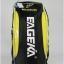 กระเป๋า Eageka แบคแพคใบใหญ่ สีเหลืองดำ thumbnail 1