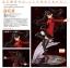 Rin Tohsaka thumbnail 6