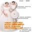 ชุดแต่งงานคนอ้วน คอกลมแขนยาว WL-2017-P017 Pre-Order (เกรด Premium) thumbnail 1