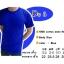 COTTON100% เบอร์20 เสื้อยืดแขนสั้น คอกลม สีน้ำเงิน thumbnail 1
