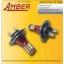 Amber ไฟหน้า Led 57 ดวง super bright H7 สีขาว 6.3 วัตต์ (แพ็คคู่) thumbnail 1