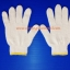 ถุงมือผ้าฝ้ายขนาด 600 กรัม จำนวน 10 โหล thumbnail 1