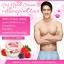Aura Pink Two ครีมทาปากแดง ปากชมพู นมชมพู Lip & Nipple Cream thumbnail 69