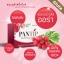 PANTIP WHITENING SOAP thumbnail 6