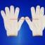 ถุงมือผ้าฝ้ายขนาด 700 กรัม จำนวน 20 โหล thumbnail 1